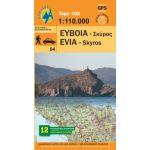 Χάρτης ΕΥΒΟΙΑ - ΣΚΥΡΟΣ (1:110.000) / Εκδόσεις Ανάβαση