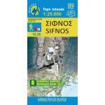 Map Sifnos (1:25.000) / Publications Anavasi