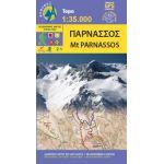 Χάρτης Παρνασσός (1:35.000) / Εκδόσεις Ανάβαση
