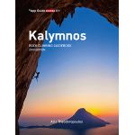 Kalymnos Rock Climbing Guidebook / NEW 2016  Revised Edition