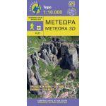 Χάρτης Μετέωρα 3D (1:10.000) / Εκδόσεις Ανάβαση