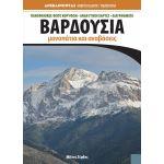 Anevainontas Vardousia trails and ascents