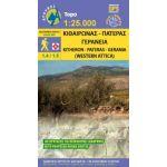 Χάρτης Κιθαιρώνας- Πατέρας- Γεράνεια (1:25.000) / Εκδόσεις Ανάβαση