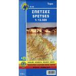 Map Spetses (1:12.500) / Publications Anavasi