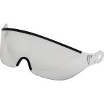 Climbing Technology Visor WS / Protective eye shield