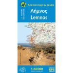 Map Lemnos (1:60 000) / Publications Anavasi