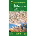 Map Zagori - Valia Kalda - Metsovo ( 1:40000)  /  Publications Anavasi