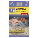 Map Mt Olympus (1:30000 & 1:10000) Published by Anavasi