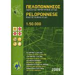 Map Peloponnese Road & Trekking 1: 50.000 Publishing Anavasi