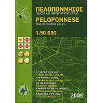 Map Peloponnese Road & Trekking 1: 50.000 inc. CD Publishing Anavasi