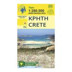 Map Crete Road Map (1:280000) Published By Anavasi